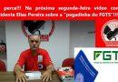 """Não perca na próxima segunda-feira: vídeo com o Presidente Elias sobre a """"pegadinha do FGTS""""!!!"""